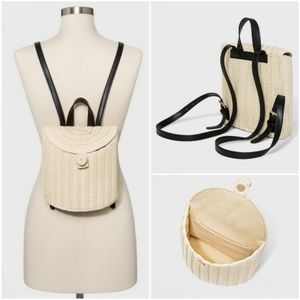 A new day straw basket backpack, natural